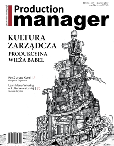 okładka Production Manager nr 1 2017 r.